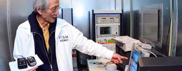 protectores radiación electromagnética en mexico